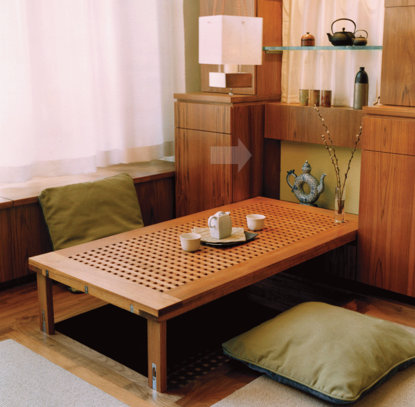 Image of built-in tea table